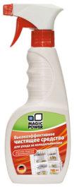 Средство д/ухода за холодильником MAGIC POWER MP011