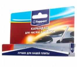 Карандаш для чистки конфорок электро- и газовых плит Topperr 1306 IR5