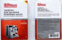 Таблетки для очистки кофемашин Filtero 613