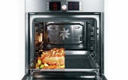 Легкая и быстрая очистка духового шкафа Bosch HRG636XS7