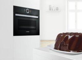 Компактные духовые шкафы: найдется место на каждой кухне Bosch HRG636XS7