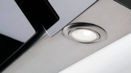 Яркое освещение сделает вашу работу на кухне ещё более удобной!