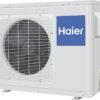 Сплит-система канального типа Haier AD24MS1ERA / 1U24GS1ERA